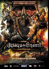 L'attacco dei giganti - Il Film: Parte I. L'arco e la freccia cremisi